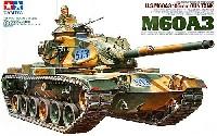 アメリカ M60A3 戦車