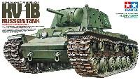 タミヤ1/35 ミリタリーミニチュアシリーズソビエト KV-1B 重戦車