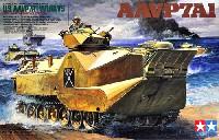 タミヤ1/35 ミリタリーミニチュアシリーズアメリカ 強襲水陸両用兵車 AAVP7A1 アップガンシードラゴン