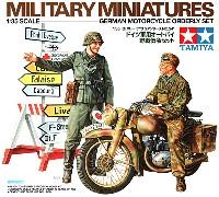 ドイツ軍用オートバイ 野戦伝令セット