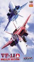 ハセガワ1/72 マクロスシリーズVF-1J バルキリー マックス&ミリア