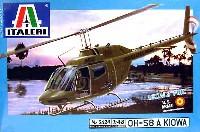 イタレリ1/48 飛行機シリーズOH-58A カイオワ