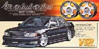 アオシマ1/24 VIPカー パーツシリーズアミスタット・ディッシュ