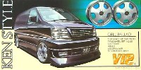 アオシマ1/24 VIPカー パーツシリーズケンスタイル ジェルバラード (18インチ)
