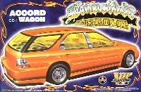 アオシマ1/24 VIP アメリカンアコードワゴン ローライダー (CE型) 97年式