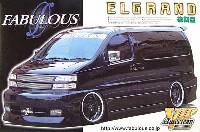 アオシマ1/24 VIP アメリカンファブレス エルグランド 後期型