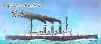 日本海軍 装甲巡洋艦 盤手