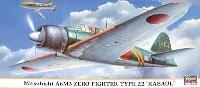 ハセガワ1/72 飛行機 限定生産三菱 A6M3 零式艦上戦闘機 22型 ラバウル