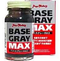ベースグレー MAX
