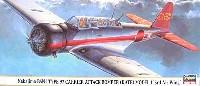 ハセガワ1/72 飛行機 限定生産中島 B5N1 九七式一号艦上攻撃機