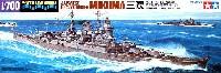 タミヤ1/700 ウォーターラインシリーズ日本重巡洋艦 三隈