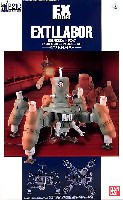バンダイEXモデル戦闘用ロボットタンク イクストルレイバー