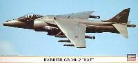 ハセガワ1/72 飛行機 限定生産ハリアー GR Mk.7 RAF
