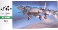 ハセガワ1/48 飛行機 JTシリーズアラド Ar234B-2/N ナハティガル