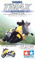 タミヤ1/24 スポーツカーシリーズヤマハ T-MAX と フィギュアセット