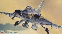 ハセガワ1/72 飛行機 BPシリーズJ-35F ドラケン
