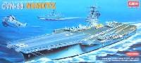 アカデミー艦船・船舶CVN-68 ミニッツ