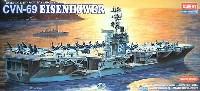 アカデミー艦船・船舶CVN-69 アイゼンハウワー