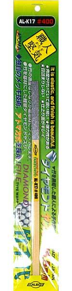 ダイヤモンドヤスリ 竹千代 (#400)ヤスリ(シモムラアレック職人堅気No.AL-K017)商品画像