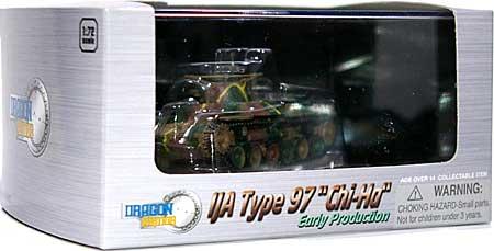 日本陸軍 97式中戦車 チハ 初期車台 第3戦車団 戦車第1連隊 マレーシア 1941完成品(ドラゴン1/72 ドラゴンアーマーシリーズNo.60429)商品画像