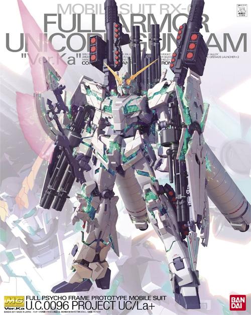 RX-0 フルアーマーユニコーンガンダム Ver.Kaプラモデル(バンダイMASTER GRADE (マスターグレード)No.0172818)商品画像