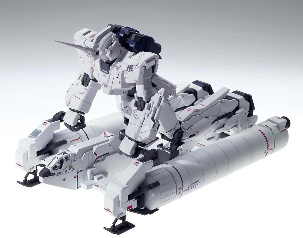 RX-0 フルアーマーユニコーンガンダム Ver.Kaプラモデル(バンダイMASTER GRADE (マスターグレード)No.0172818)商品画像_3