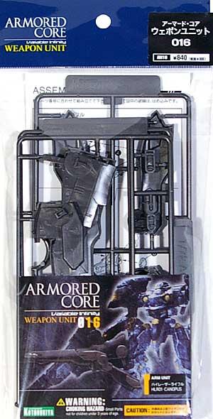 アーマード・コア ウェポンユニット 016プラモデル(コトブキヤアーマード・コア ウェポンユニット シリーズNo.AW016)商品画像