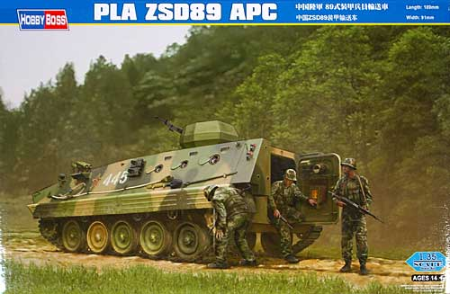 中国陸軍 89式 装甲兵員輸送車プラモデル(ホビーボス1/35 ファイティングビークル シリーズNo.82472)商品画像