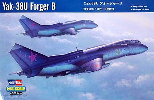 Yak-38U フォージャーBプラモデル(ホビーボス1/48 エアクラフト プラモデルNo.80363)商品画像