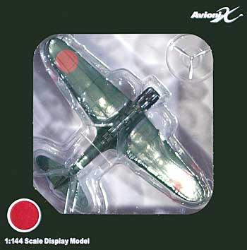 中島 B5N2 97式3号艦上攻撃機 空母翔鶴搭載機 EI-301完成品(Avioni-Xダイキャスト製完成品モデルNo.AV441003)商品画像