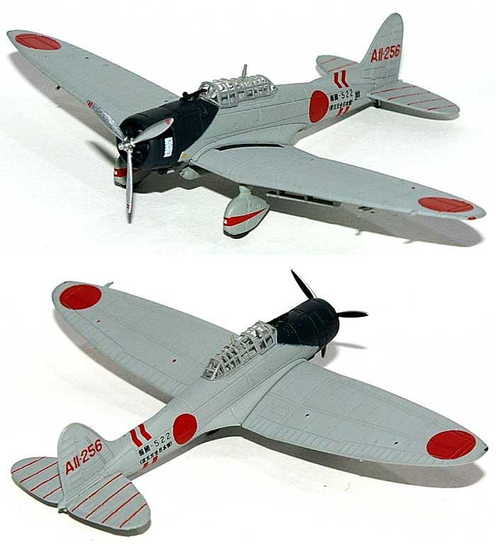 愛知 D3A1 99式艦上爆撃機 11型 空母加賀搭載機 AII-256完成品(Avioni-Xダイキャスト製完成品モデルNo.AV441008)商品画像_1