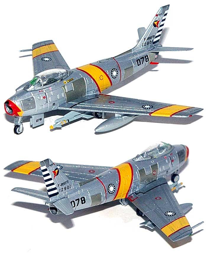 F-86F-40 セイバー 台湾空軍 第2戦術戦闘航空団 第11戦術戦闘群 第44戦闘飛行隊完成品(ホーガンウイングスM-SERIESNo.7402)商品画像_1