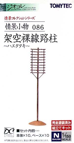 架空裸線路柱 - ハエタタキ -プラモデル(トミーテック情景コレクション 情景小物シリーズNo.086)商品画像