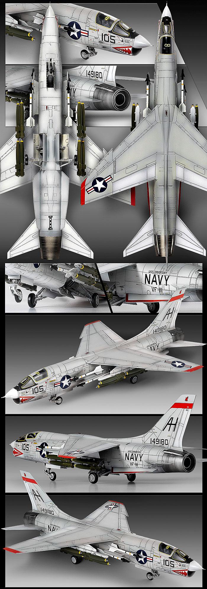 F-8E クルセイダー VF-111 サンダウナーズプラモデル(アカデミー1/72 Scale AircraftsNo.12434)商品画像_2