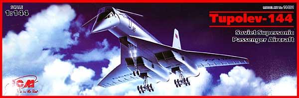 ロシア ツポレフ Tu-144 音速旅客機 コンコルドスキープラモデル(ICM1/144 エアクラフトNo.14401)商品画像