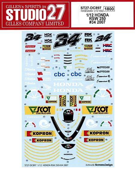 ホンダ RSW 250 #34 2007デカール(スタジオ27バイク オリジナルデカールNo.DC897)商品画像