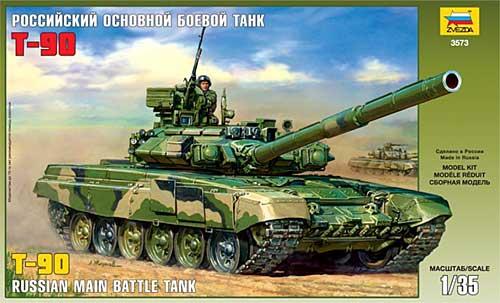 ロシア T-90 戦車プラモデル(ズベズダ1/35 ミリタリーNo.3573)商品画像