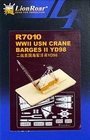 WW2 アメリカ海軍 クレーン船 2 YD98 (1隻入)レジン(ライオンロア1/700 艦船用エッチングパーツNo.R7010)商品画像