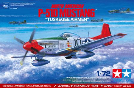 ノースアメリカン P-51D マスタング タスキーギ エアメンプラモデル(タミヤ1/72 飛行機 スケール限定品No.25148)商品画像