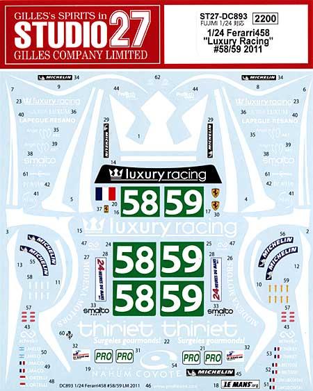 フェラーリ 458 Luxury Racing #58/59 2011デカール(スタジオ27ツーリングカー/GTカー オリジナルデカールNo.DC893)商品画像