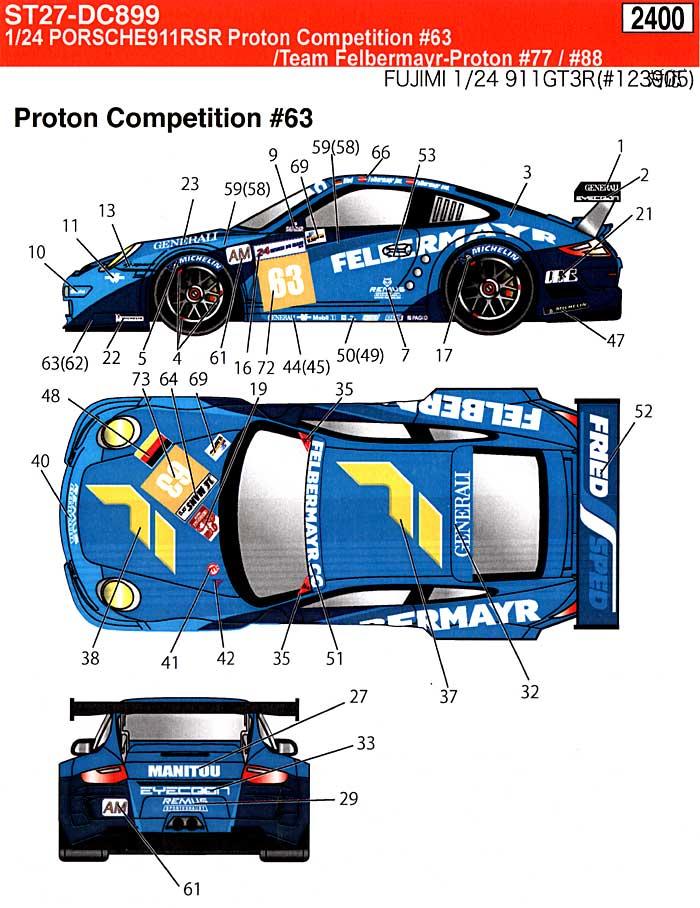 ポルシェ 911RSR Proton Competition #63 / Team Felbermayr #77/#88 2011デカール(スタジオ27ツーリングカー/GTカー オリジナルデカールNo.DC899)商品画像_1