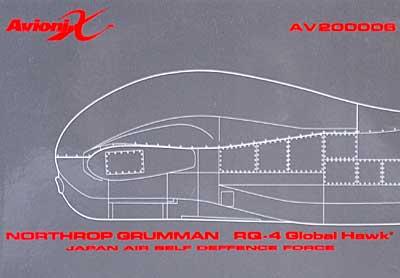 RQ-4 グローバルホーク 航空自衛隊完成品(Avioni-Xダイキャスト製完成品モデルNo.AV200006)商品画像