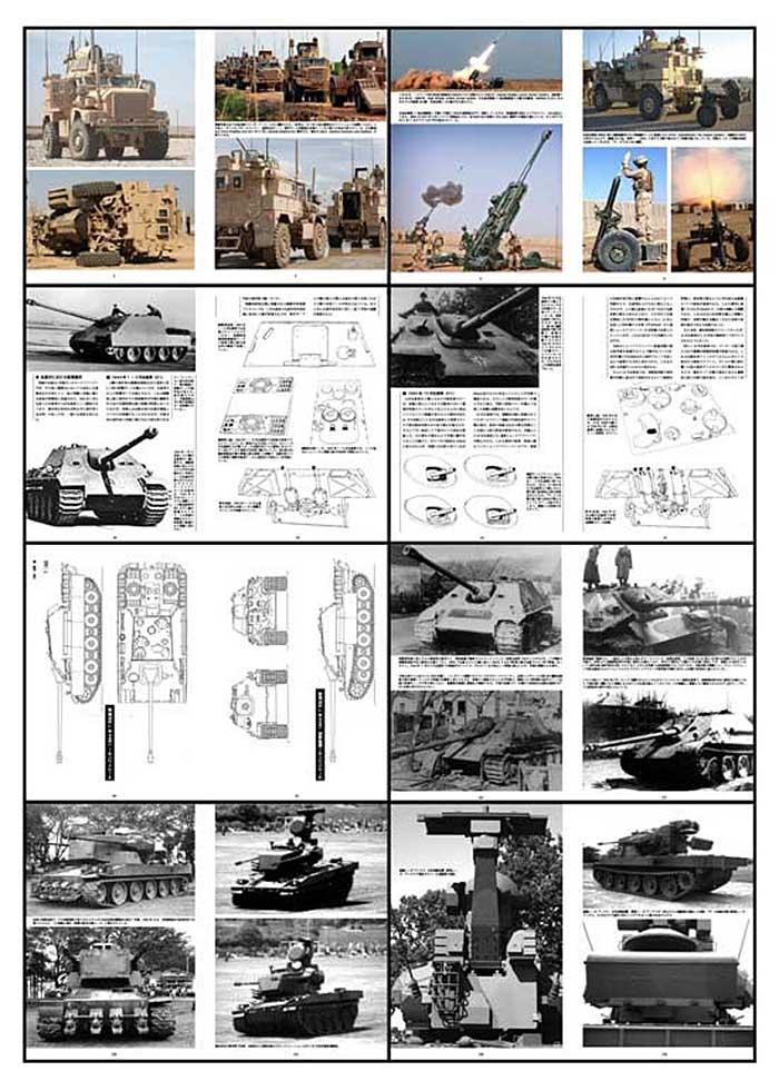 グランドパワー 2012年5月号雑誌(ガリレオ出版月刊 グランドパワーNo.216)商品画像_1
