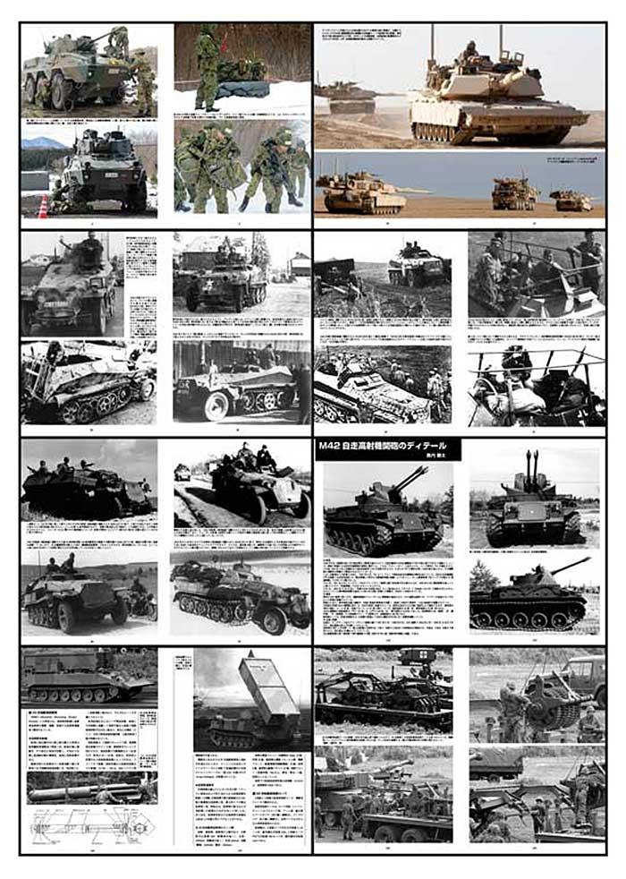 グランドパワー 2012年6月号雑誌(ガリレオ出版月刊 グランドパワーNo.217)商品画像_1