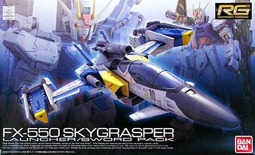 FX-550 スカイグラスパー ランチャー/ソードパックプラモデル(バンダイRG (リアルグレード)No.006)商品画像