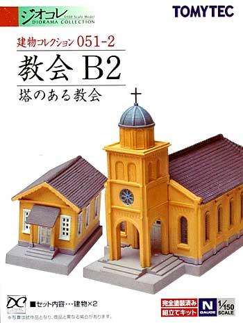教会 B2 (塔のある教会)プラモデル(トミーテック建物コレクション (ジオコレ)No.051-2)商品画像