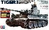 ドイツ重戦車 タイガー 1 初期生産型 (アベール社製エッチングパーツ/金属砲身付き)