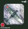 中島 B5N2 97式3号艦上攻撃機 空母翔鶴搭載機 EI-301