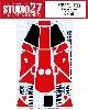 ヤマハ FZR750 #25 1985