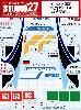 ポルシェ 911RSR Proton Competition #63 / Team Felbermayr #77/#88 2011